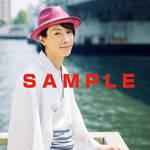 「月刊TVガイド2018年8月号」3