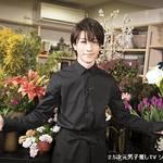 2.5次元男子推しTV  シーズン2