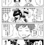 毎日が沼! 第11沼『俺たちVTuber!?』(1/2) numan(ヌーマン)小林キナ
