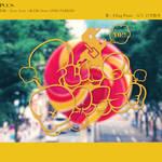 Shibuya Marble Texture -PCCS-1