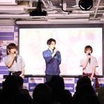 イケメンライブリリース前先行体験会