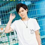『声優グランプリNEXT Boys vol.2』狩野 翔