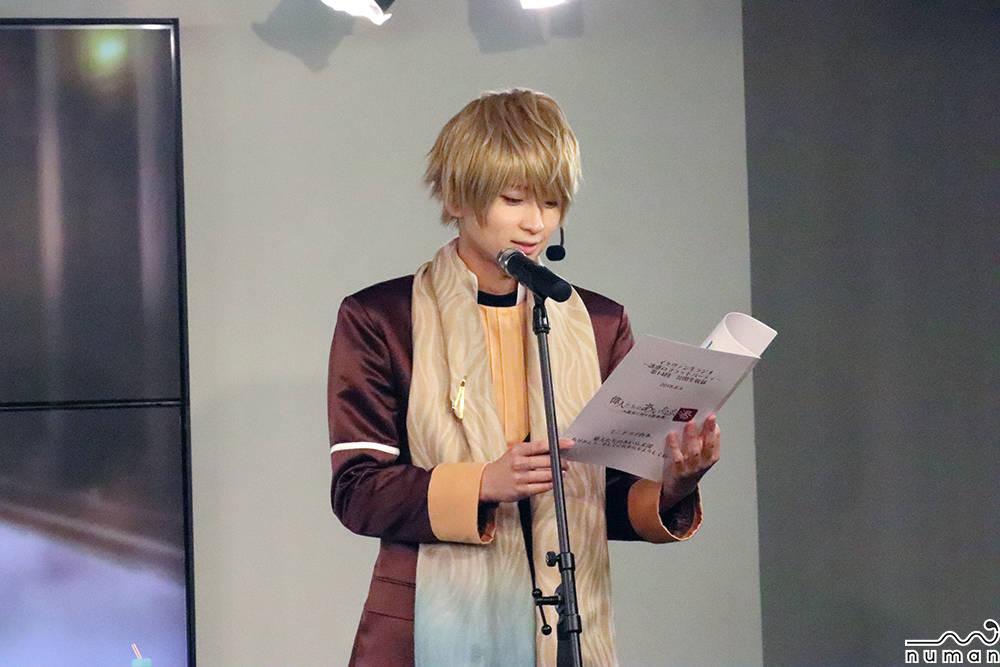 ヴァンなま公開生放送6