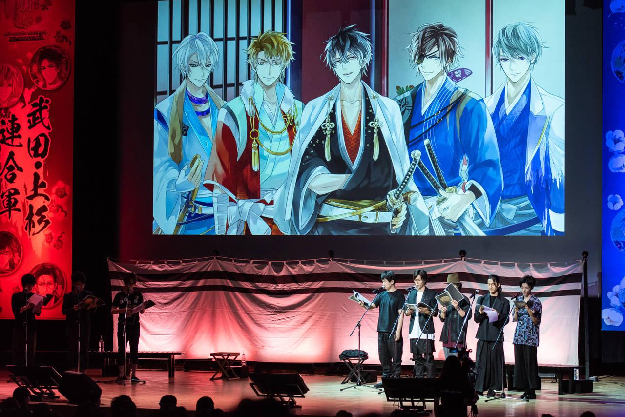 『イケメン戦国感謝祭』イベントレポートnuman2