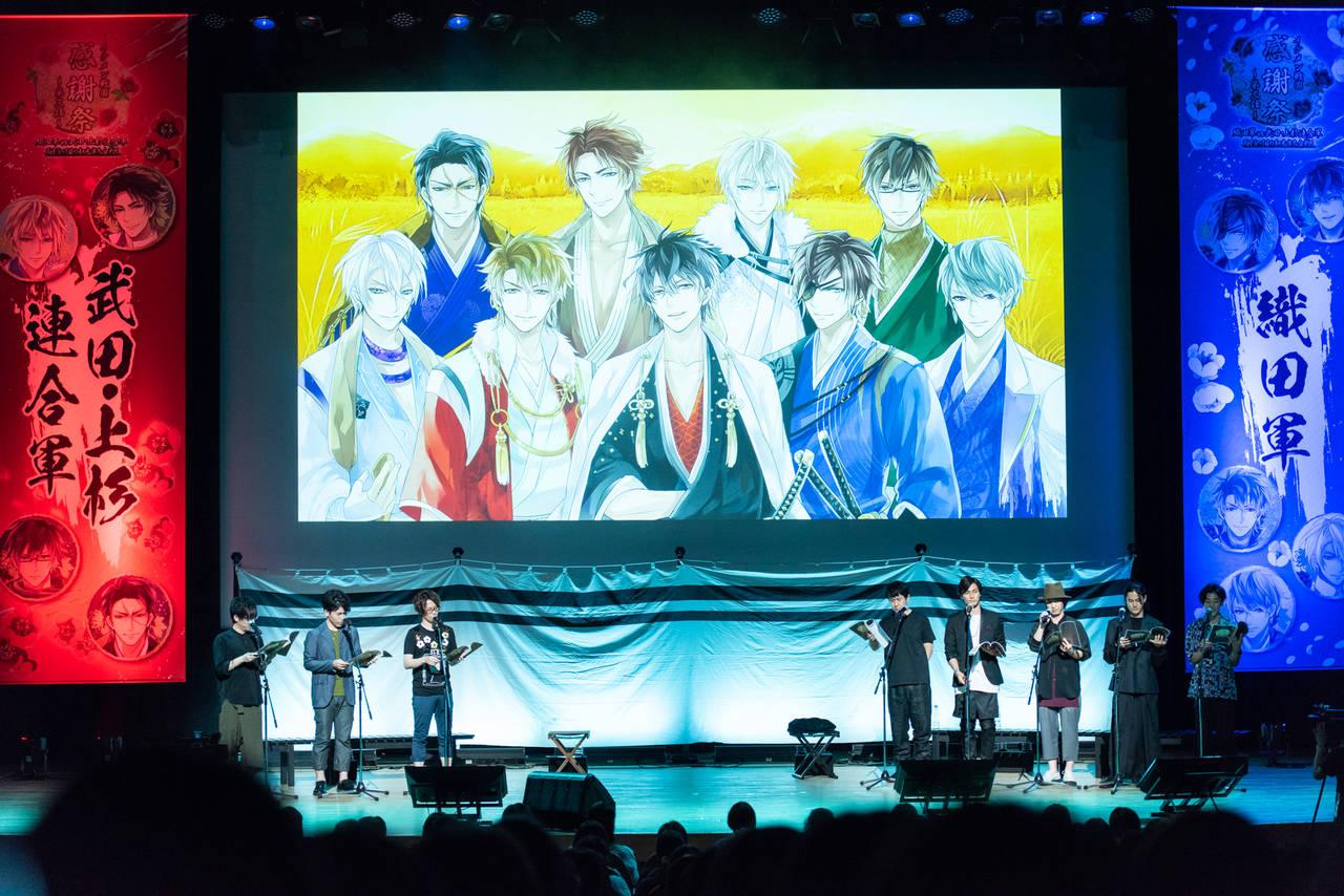 『イケメン戦国感謝祭』イベントレポートnuman14
