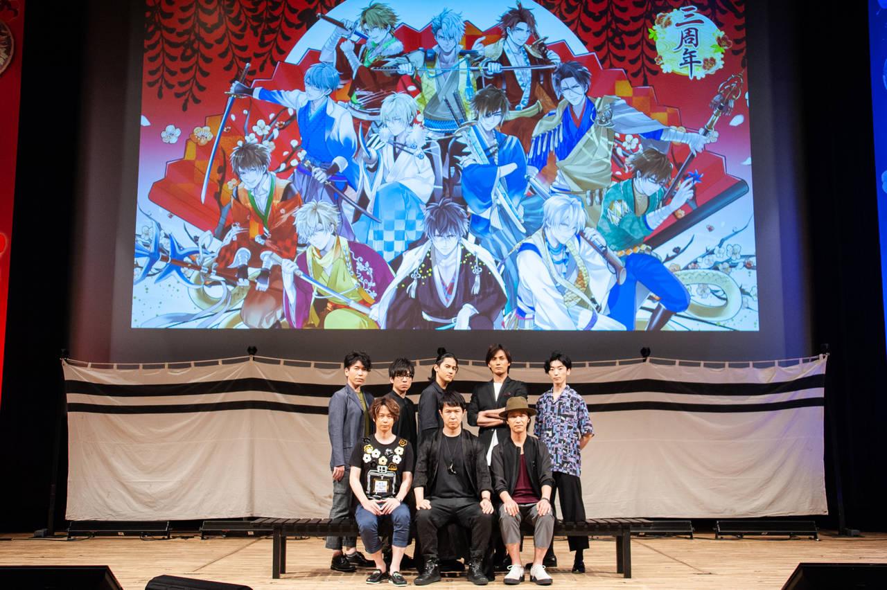 『イケメン戦国感謝祭』イベントレポートnuman21