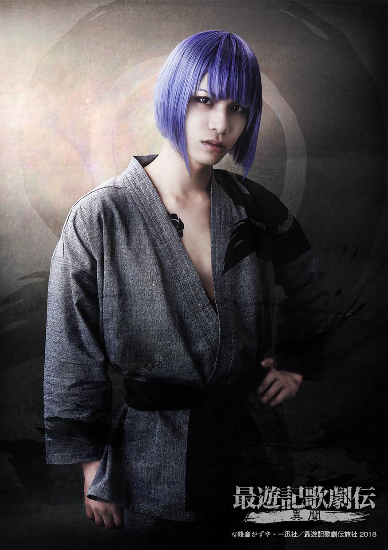 舞台『最遊記歌劇伝-異聞-』開幕! 公式フォトセッションレポート公開 numan(ヌーマン)8
