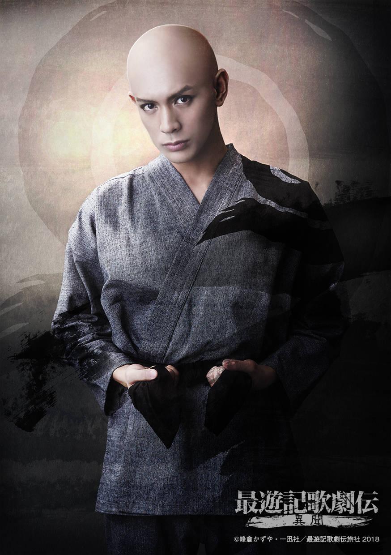 舞台『最遊記歌劇伝-異聞-』開幕! 公式フォトセッションレポート公開 numan(ヌーマン)10