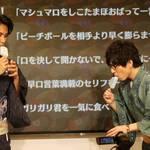 戦なま公開生放送2