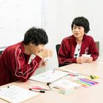 『ボドゲであそぼ』スペシャルインタビュー3