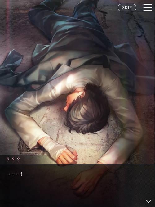 新作の彼はチアキ!『囚われのパルマ Refrain』numan1