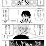 毎日が沼! 第17沼『愛の嵐』(1/2) numan(ヌーマン)小林キナ