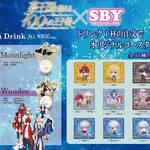 「夢100」SBY 渋谷 109 と SBY 阿倍野店でコラボカフェ実施!2
