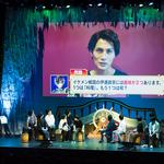 イケメン夏祭り2018開催! numan3