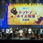 イケメン夏祭り2018開催! numan7