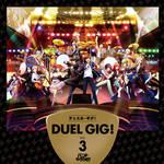 『デュエル・ギグ!vol.3』