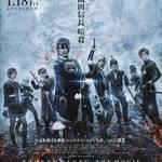 【刀剣男士】集結の本ポスターもお披露目!1