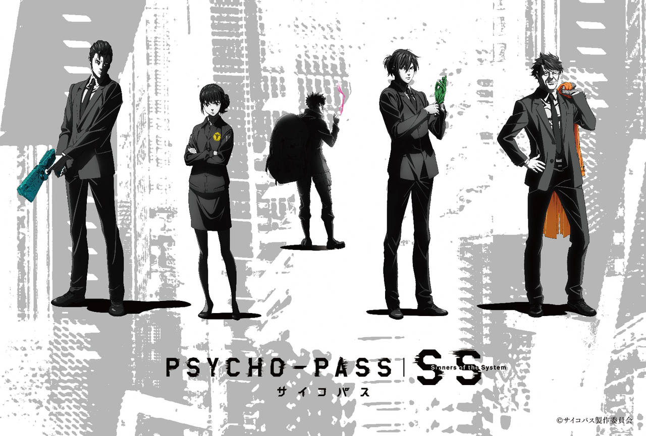 『PSYCHO-PASSサイコパス Sinners of the System』ムビチケ