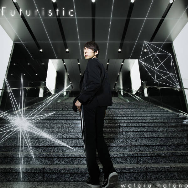 羽多野 渉の約4年ぶりの2ndフルアルバム『Futuristic』
