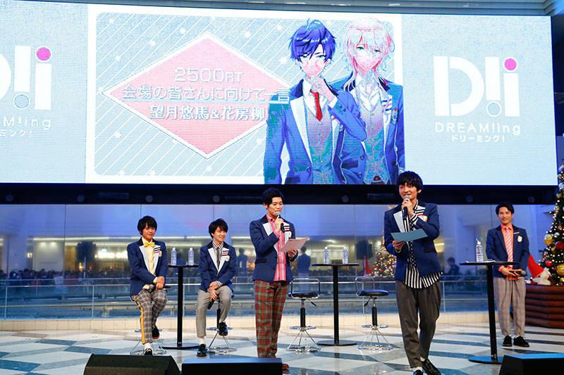 島﨑信長、古川慎『DREAM!ing』初ライブ AGF2018ステージ numan01