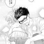 『リビングの松永さん』3