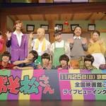 喜劇『おそ松さん』2