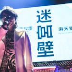ヒプノシスマイク 3rd LIVE@オダイバ numan(ヌーマン)17