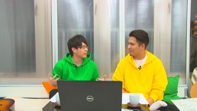 『利行・昴でパンイチッ!』numan(ヌーマン)3