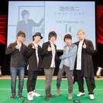 12月2日開催『遊佐浩二 50th Anniversary CD「io」スペシャルイベント』オフィシャルレポート到着