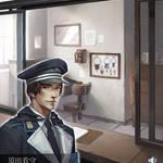 囚われのパルマ 須田3