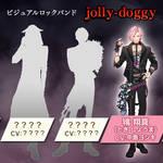 jolly-doggy