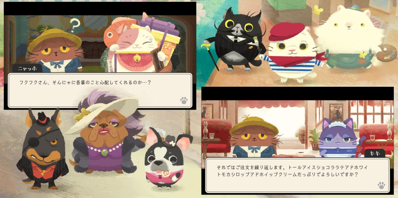 『猫のニャッホ』TVアニメ化決定!7