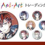『文豪とアルケミスト』トレーディングAni-Art缶バッジ vol.2