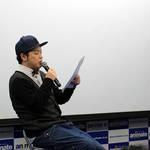 内田明理が楽曲秘話を公開!「ARP」ミニアルバム発売記念トークショーイベントレポート numand4748