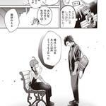 コワモテ高校生と地味子さん7