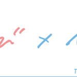 たびメイトロゴ