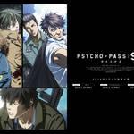 PSYCHO-PASS 東京メトロ