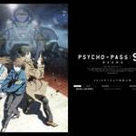 PSYCHO-PASS 東京メトロ 2