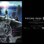 PSYCHO-PASS 東京メトロ 4