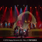 『あんさんぶるスターズ!エクストラ・ステージ』3