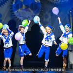 『あんさんぶるスターズ!エクストラ・ステージ』4