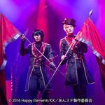 『あんさんぶるスターズ!エクストラ・ステージ』5