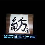 ARP 横浜 ライブ レポート『KICK A'LIVE2』numan 22