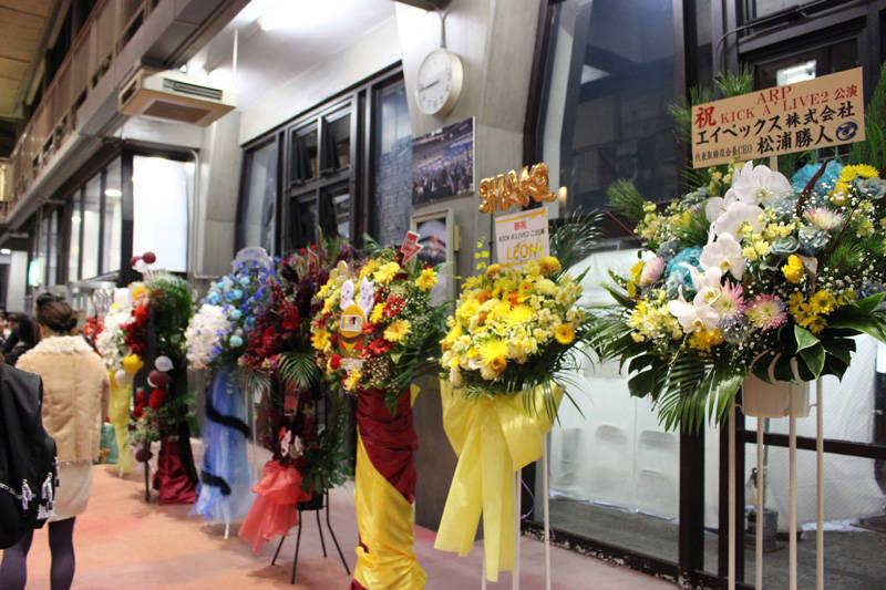 ARP 横浜 ライブ レポート『KICK A'LIVE2』numan 32