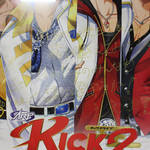 ARP 横浜 ライブ レポート『KICK A'LIVE2』numan 39
