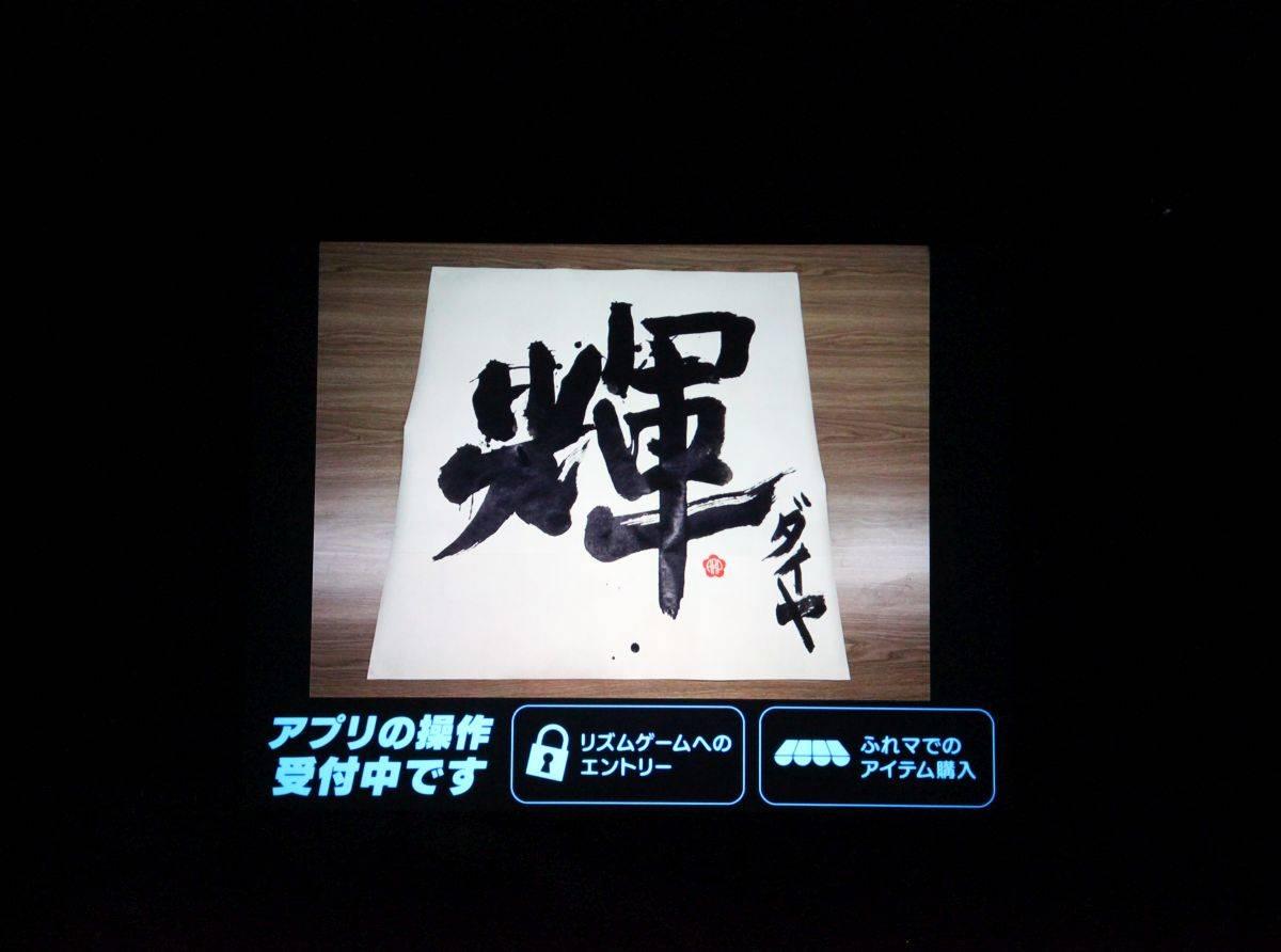 イケメンARアーティスト・ARP 『KICK A'LIVE2』ライブレポート【PART1】1