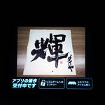 イケメンARアーティスト・ARP|『KICK A'LIVE2』ライブレポート【PART1】1