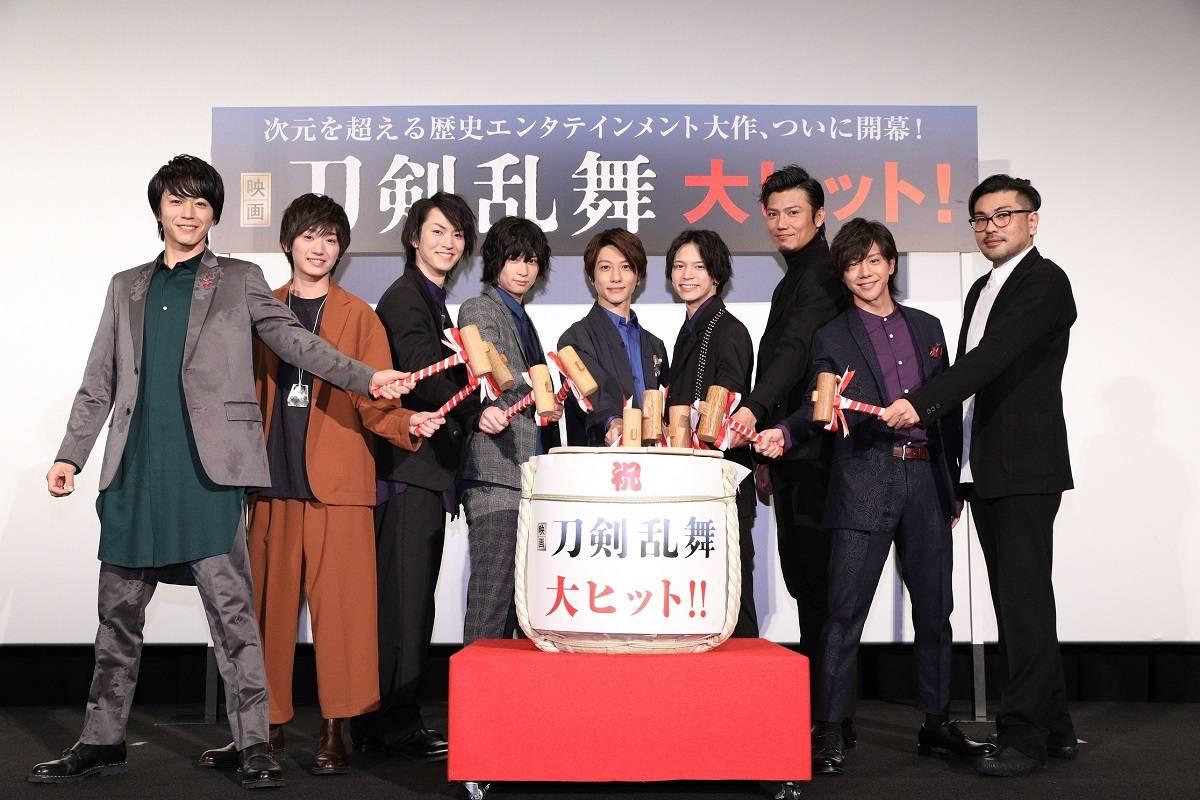 映画刀剣乱舞2