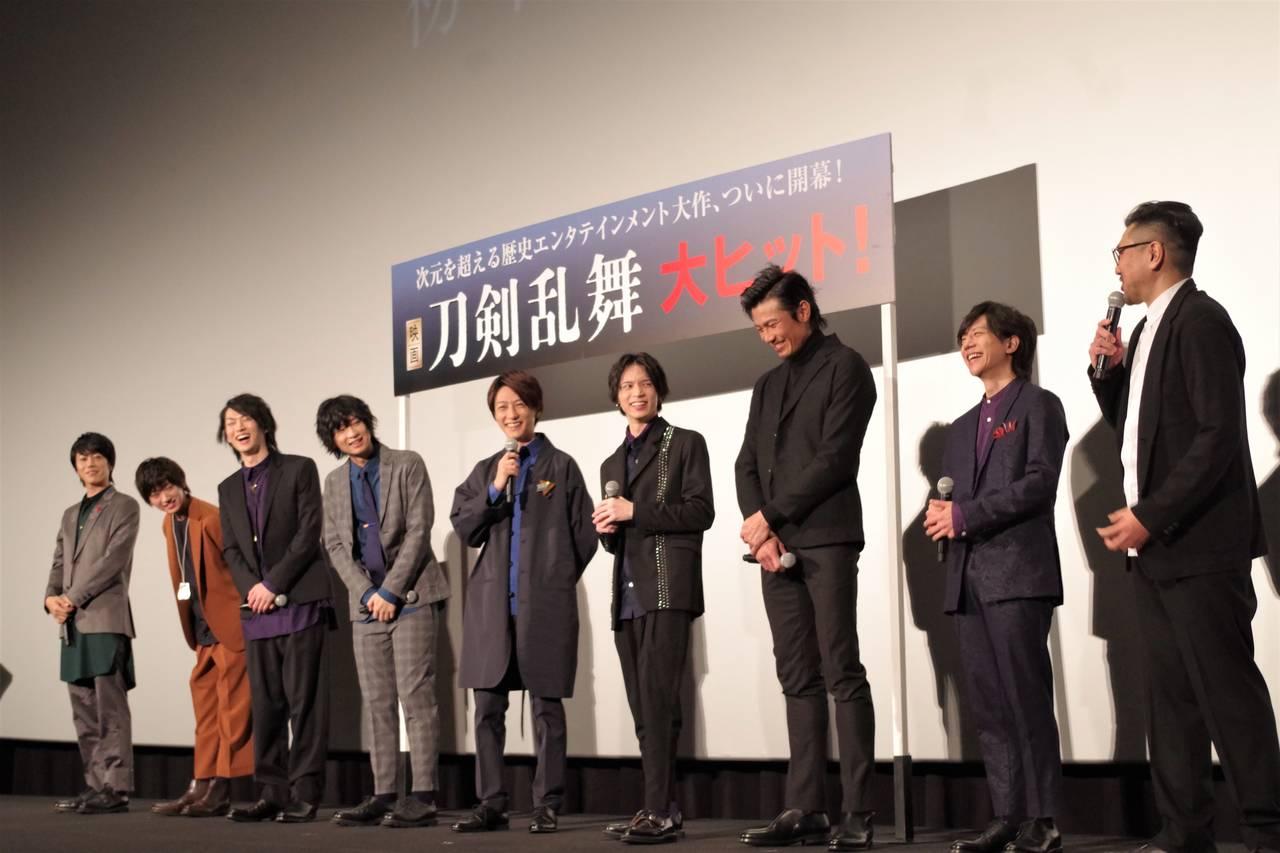 映画刀剣乱舞3|numan