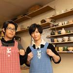 梅原裕一郎&白井悠介の陶芸体験に密着!|『声優男子ですが…?』5